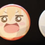 Misc buttons